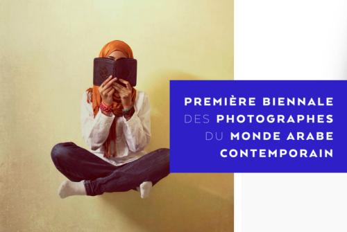 Biennale Photographes Monde Arabe