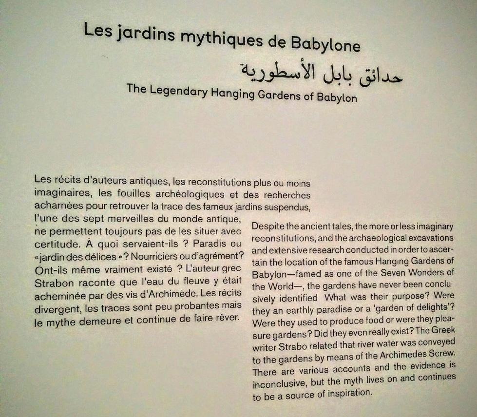 Jardins suspendus de Babylone.jpg