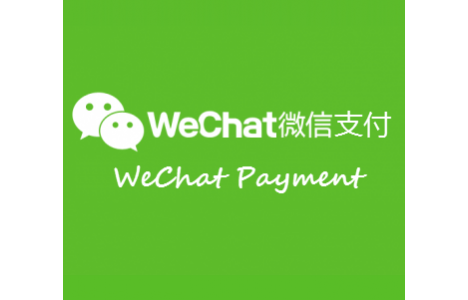 wechat-payment_1_1.png