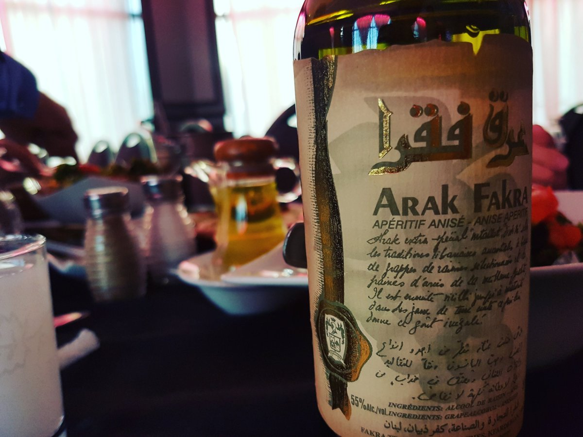 Arak Fakra... a treasure in the land of springs.